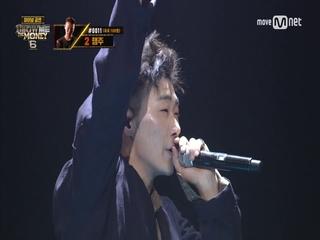 [10회/단독] 행주 - bestdriverZ (feat. Zion.T, DEAN) @ 파이널 1R