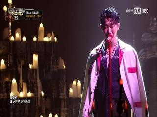 [9회/단독] 행주 - Red Sun (feat. 스윙스) @ 세미파이널