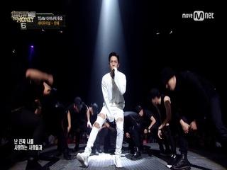 [9회] 한해 - ONE SUN (feat. 신용재) @ 세미파이널