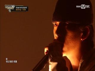 [9회/단독] 우원재 - 진자(ZINZA) (feat. YDG, 수란) @ 세미파이널