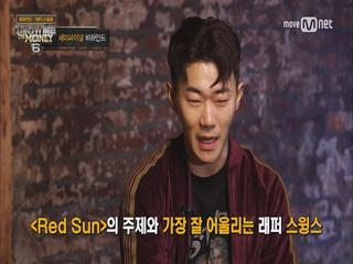 [비하인드 top3 특집] 독점공개! 행주가 밝히는 Red Sun의 탄생비화