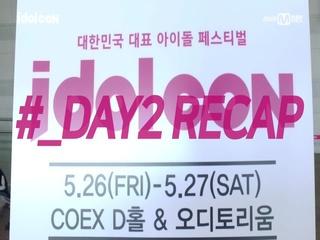 대한민국 최초 아이돌 페스티벌 '아이돌콘(idolCON)' DAY2