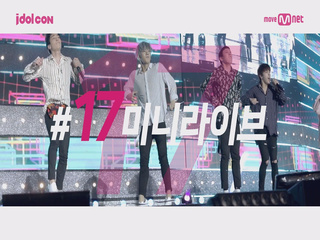 대한민국 최초 아이돌 페스티벌 '아이돌콘(idolCON)' 하이라이트