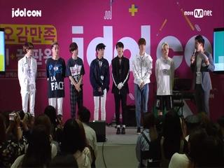 2017아이돌콘 #2 [MVP - 미니 팬미팅]