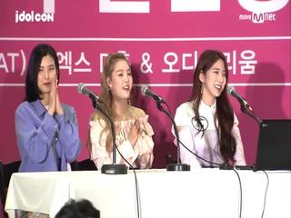 2017아이돌콘 #3 [데이데이 - 아이돌 고민 상담쇼]