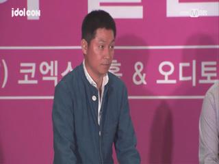 2017아이돌콘 #6 [스타기획사멘토링 - 뮤직웍스 최동열이사 & 더블킥 이형진대표]
