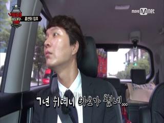 (구)예능 천재 신정환, 7년 쉬더니 예능 바보..?
