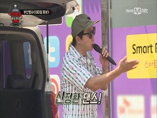 댄싱머신 신정환의 귀환! (feat. 무관심한 행인)