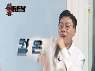 [미공개 풀버전] '날개 잃은 천사' 옥탑방 라이브