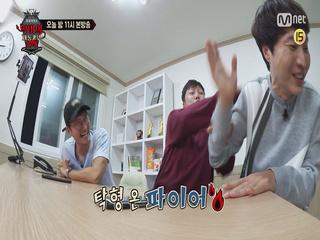 [스페셜] 신정환 최애곡, 과거 그 분(?)이 작사한 곡^^..