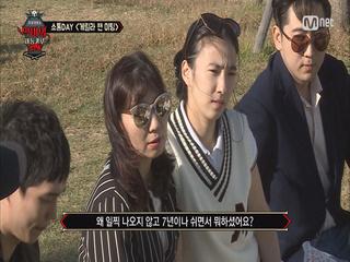 신&탁 팬미팅 성황리 개최 (돗자리 전석매진)