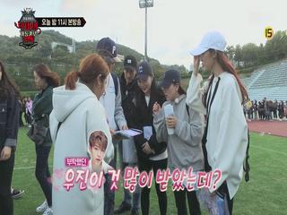 [선공개] 아재 워너블, 신정환&임형준