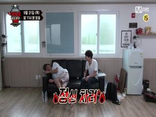 [2회 예고] 신정환&탁재훈, 우리 이대로 괜찮을까..?