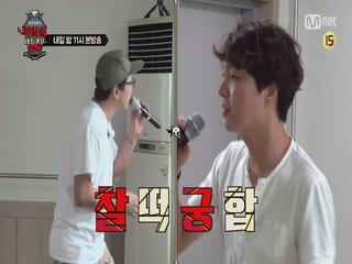[스페셜] 신정환&탁재훈, 꿀케미 김미김미(콜센터 옥탑방ver)