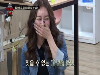 김지현, 우산으로 신정환 때린 사건 (ft.풀스윙)