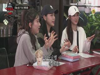 [스페셜] 덕질 속성 과외 with 워너원 팬