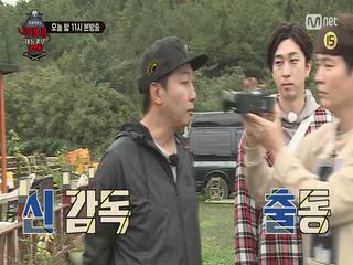 [선공개] 신정환 감독, 블록버스터급 ′펜션 홍보 영상′ 대공개!