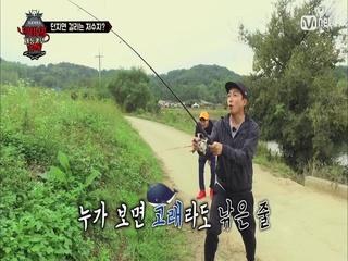 낚시 달인 탁재훈&뮤지, 밭에서도 나무에서도 월척!