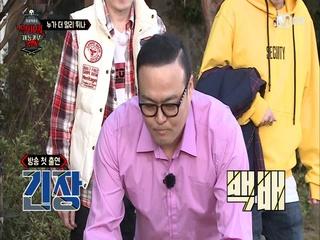 방송 첫출연에 대참사 (멀리뛰기中 바지 빡!터짐)