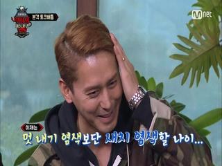 새치염색 필요한 톱스타MT 막내 김상혁(35세)