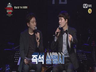 [선공개] 워너원 팬의 신정환 삼행시 (신정환도 인정b)
