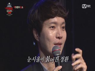 ′돌아와줘서 고맙다′는 팬들 덕분에.. 신정환 눈물