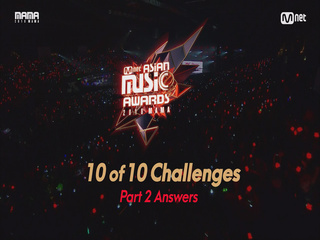 [2018 MAMA] 10 of 10 Challenges Part 2 - Answer