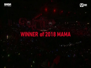 [2018 MAMA] Who is the NEXT?