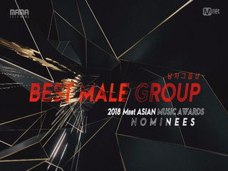 [2018 MAMA] Best Male Group Nominees