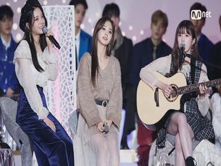 [2018 MAMA PREMIERE in KOREA] fromis_9 HA YOUNG&GYURI&NA GYUNG(프로미스나인 하영&규리&나경)_MY TYPE(취향저격) / iKON