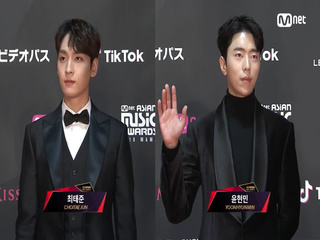 Red Carpet with Choi Tae Jun(최태준) & Yoon Hyun Min(윤현민)│2018 MAMA FANS' CHOICE in JAPAN