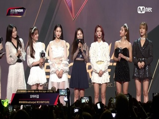 Red Carpet with OH MY GIRL(오마이걸)│2018 MAMA in HONG KONG