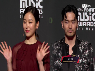 Red Carpet with Seo Hyun Jin(서현진) & Lee Jin Uk(이진욱)│2018 MAMA in HONG KONG