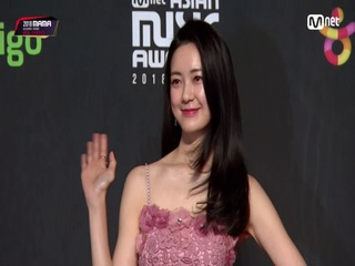 Red Carpet with Lee Yo Won(이요원)│2018 MAMA in HONG KONG