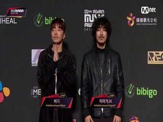 Red Carpet with Tiger JK(타이거JK) & BIZZY│2018 MAMA in HONG KONG