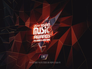 2018 MAMA in HONG KONG 1부