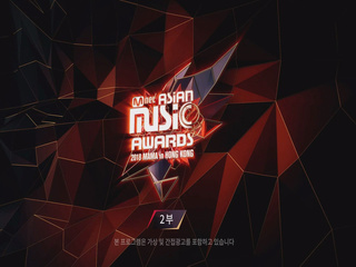 2018 MAMA in HONG KONG 2부