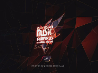 2018 MAMA in HONG KONG 3부