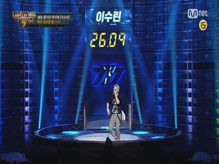 [특별공개/무삭제] 이수린 @래퍼평가전