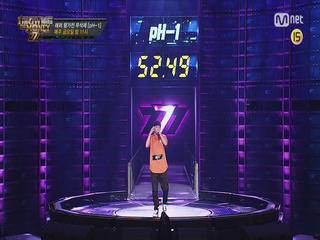 [특별공개/무삭제] pH-1 @래퍼평가전