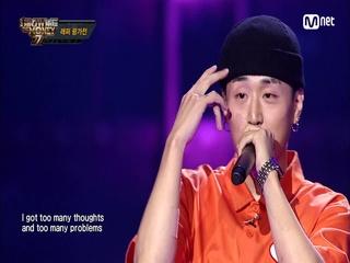 [1회] 프로듀서들의 치열한 러브콜 싱잉 랩의 대표주자 pH-1 @래퍼평가전