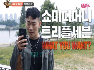 [What You Want] 여러분들이 그 주인공이 되세요 (feat.행주)