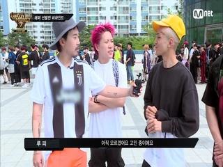 [스페셜 넘버] 드디어 공개! <쇼미더머니 트리플세븐>의 강력한 참가자들!