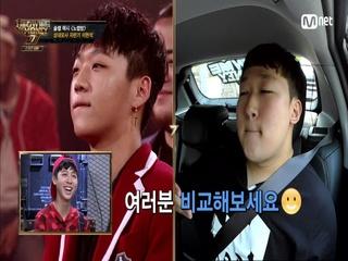 [스페셜 넘버] 흥大폭발↗↗ 래퍼 복사기 이현석, 양홍원으로 완벽 빙의!