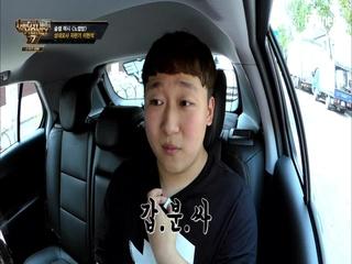 [스페셜 넘버] 각오해롸 쇼미 성덕 이현석의 성대모사 메들리♬