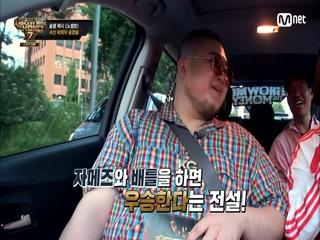 [스페셜 넘버] 킹메이커 징크스를 깰 뻔한 슬리피?!