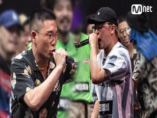 [3회] '넘사벽 클라스!' 아이 신나♪ YunB vs 최엘비 @그룹대항전 2R