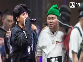 [3회] '텐션 UP ↑ 어깨춤으로 대동단결! 쿠기 vs 이동민 @그룹대항전 1R