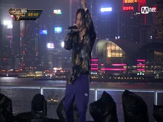[5회] 홍콩神이 노했다? 폭우로 중단된 음원 미션!!