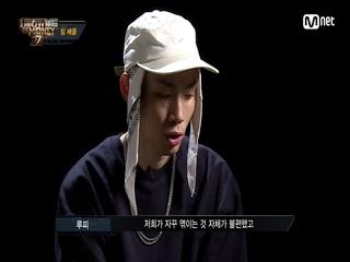 [6회] '가장 맛 난 show!'를 앞 둔 수퍼비와 루피, 심.경.고.백!